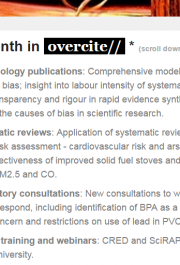This month in Overcite: work burden of SRs investigated; effect of cookstoves on HAP; and more